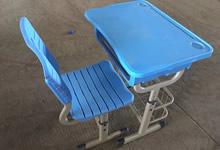 單人塑鋼升降學生課桌椅廠家直銷